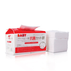 15-Pack Antibacterial Cotton Bundle