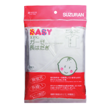Load image into Gallery viewer, Suzuran Baby Gauze Undershirt (Long) 2 pcs