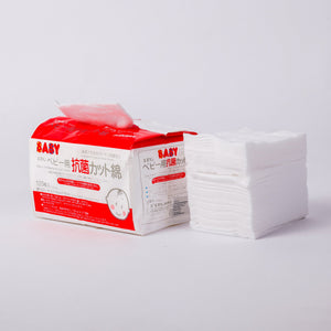 Absorbent Cotton Samples