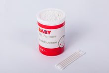 Load image into Gallery viewer, Suzuran Baby Antibacterial Cotton Swab 180 pcs