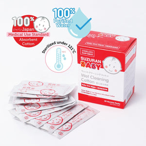 [Special Launch Deal] 2-Pack Absorbent Cotton Bundle