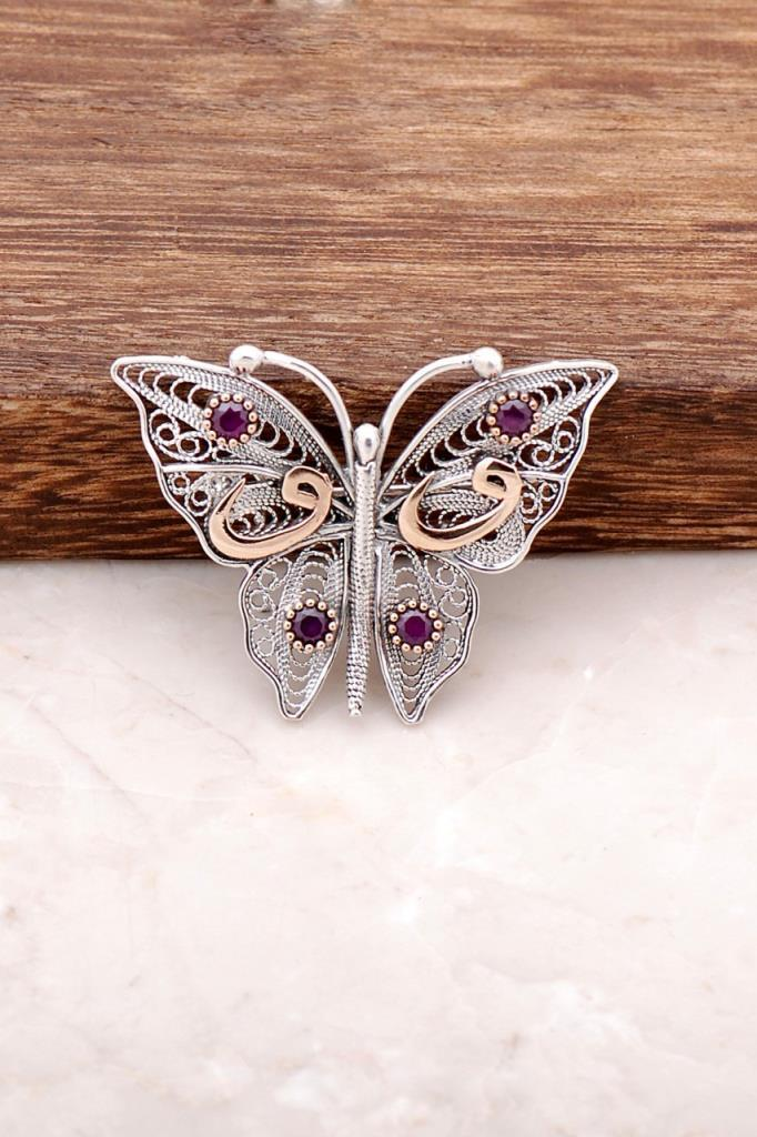 Butterfly Design Fine Embroidered Silver Brooch