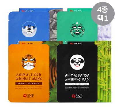 1 set of animal masks (10 sheets) 4 different types 1