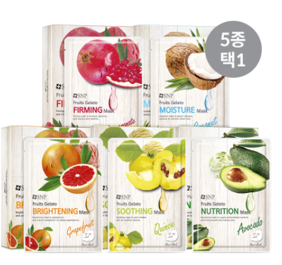 1 set of fruit gelato masks (10 sheets) 5 choices