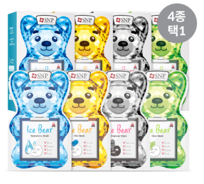 1 set of ice bear masks (10 sheets) 4 choices