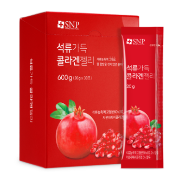 20g of pomegranate collagen jelly