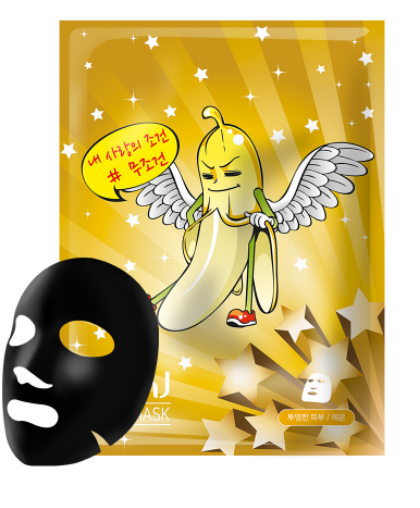 NOHJ Banana SSUL Mask pack [Lemon]