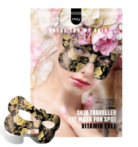 NOHJ Skin Traveller Eye Mask For Spot [Vitamin Tree]