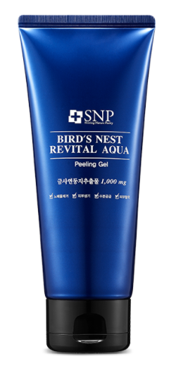 Rebital Aqua Filming Gel 150ml of Sea Swallow House