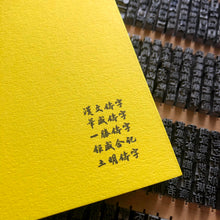 Load image into Gallery viewer, Letterpress A6 Notebook 星嘉坡活字 - Chinese Movable Types Edition 北七