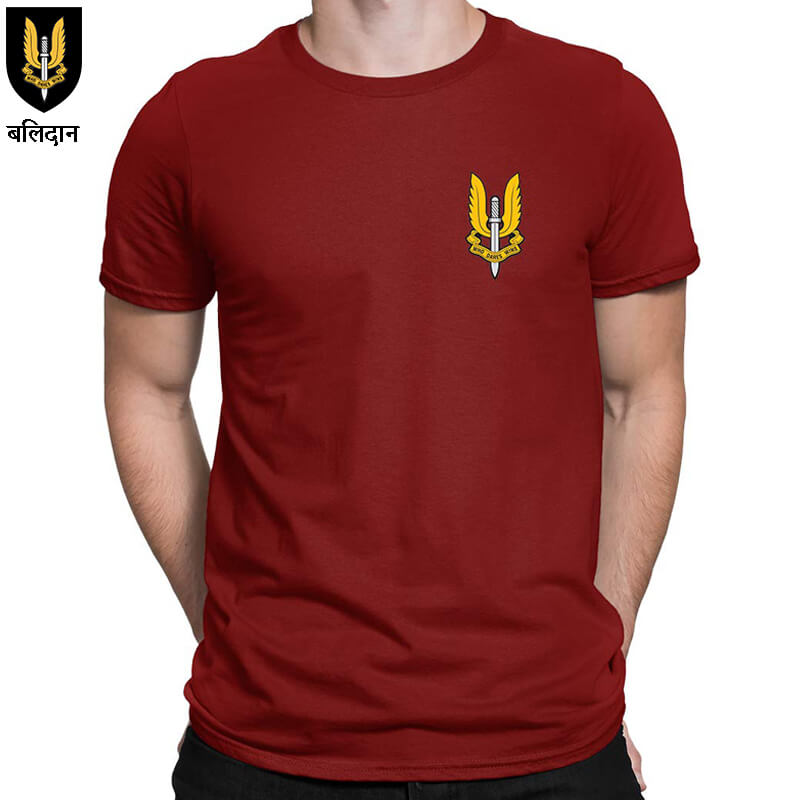Special Forces Fan Tshirt