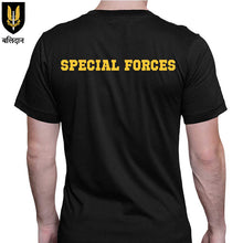 Load image into Gallery viewer, Special Forces Fan Tshirt