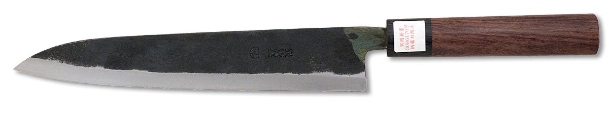 "Moritaka Supreme Sujihiki Slicer/Carving Knife, 240mm (9.5""), Aogami/Blue Super Carbon Steel, Rosewood Handle"