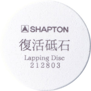 Shapton Lapping Disc Canada