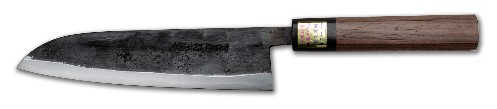 "Moritaka Supreme Santoku, 185mm (7.3""), Aogami/Blue Super Carbon Steel, Walnut Handle"