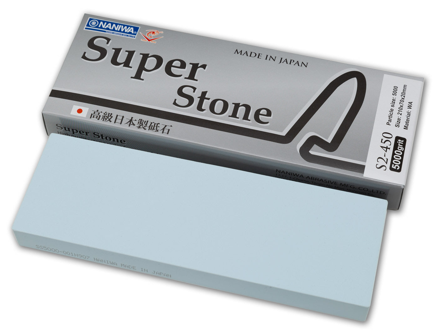 Naniwa Super-Stone Japanese Whetstone Sharpening Stone, 5000 grit