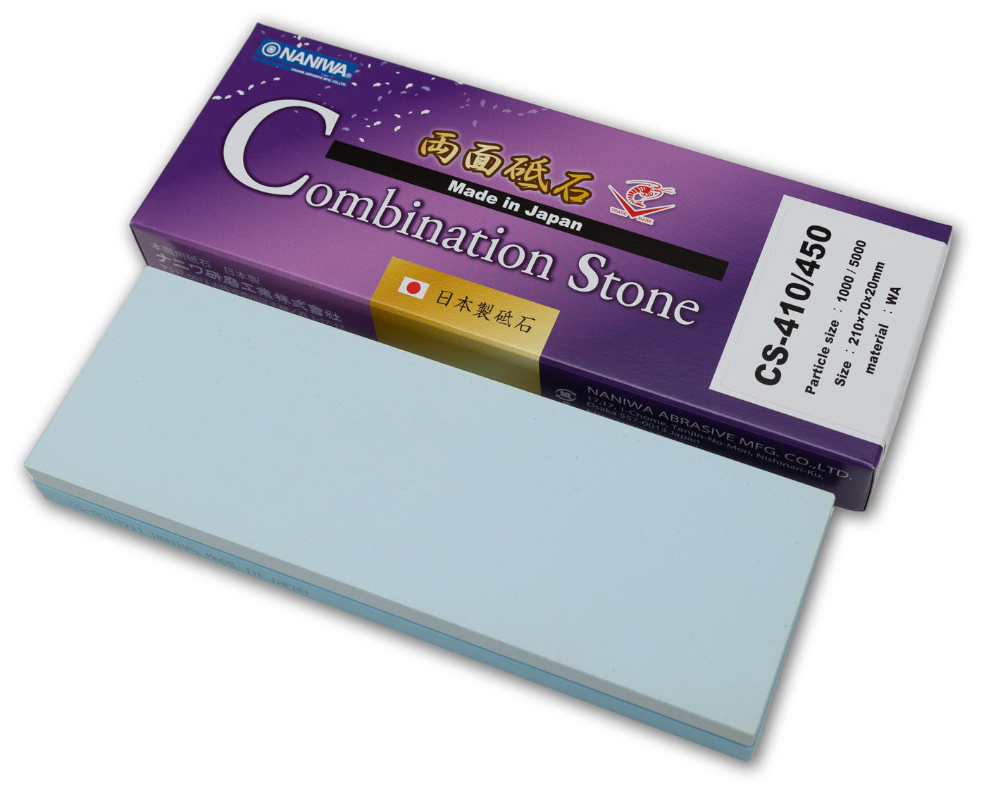 Naniwa Super-Stone Japanese Whetstone Sharpening Stone, Dual-Sided Combo, 1000/5000 grit