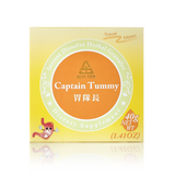 Captain Tummy (Travel Mates)