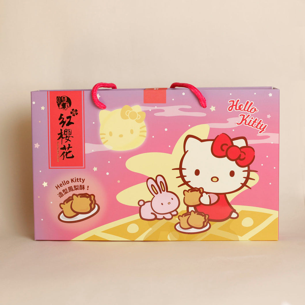 Hello Kitty Pineapple Cake Box