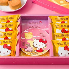 Load image into Gallery viewer, Hello Kitty Pineapple Cake Box