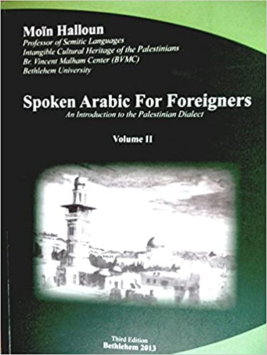Spoken Arabic for Foreigners V.2