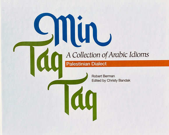 Min Taq Taq - A collection of Arabic Adioms