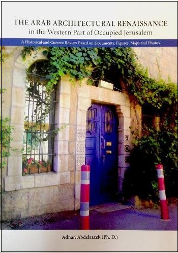 The Arab Architectural Renaissance in the Western Part of Occupied Jerusalem