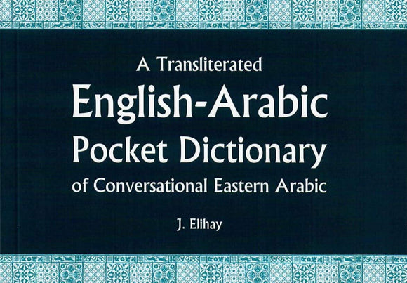 A Transliterated English-Arabic Pocket Dictionary of Conversational Eastern Arabic