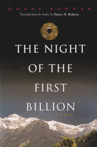 The Night of the First Billion