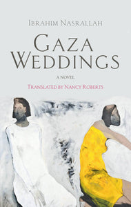 Gaza Weddings