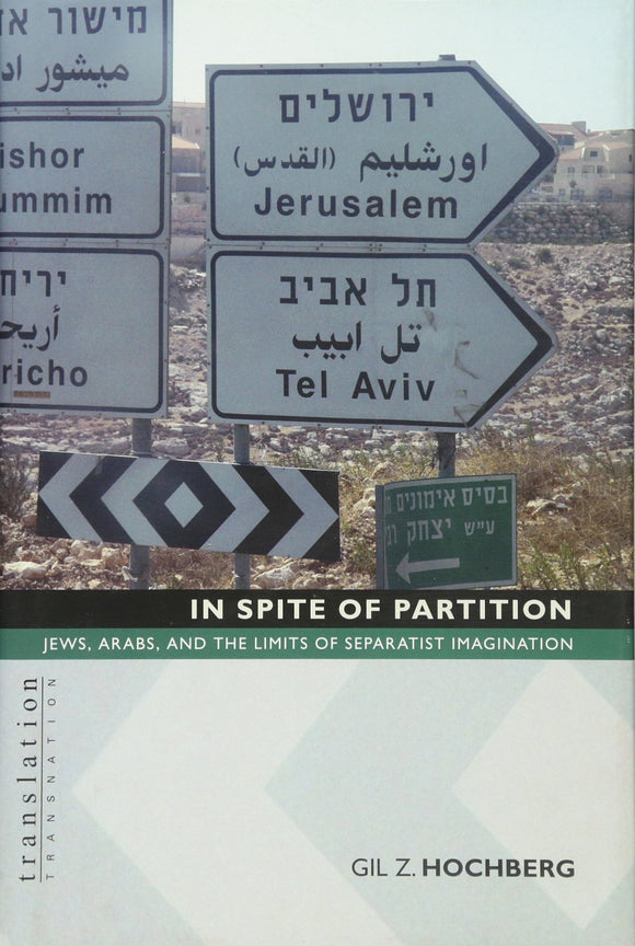 In Spite of Partition : Jews, Arabs, and the Limits of Separatist Imagination
