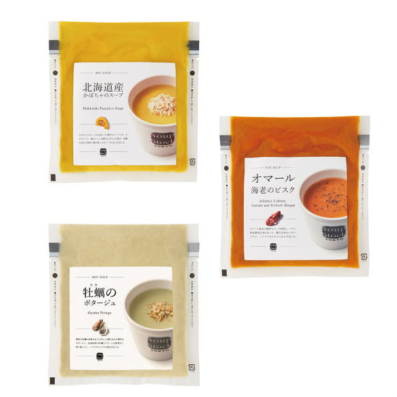 Soup Stock Tokyoスープセット(3pack)