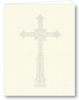 Cross; Best Wishes Interior - Psalms 118:24