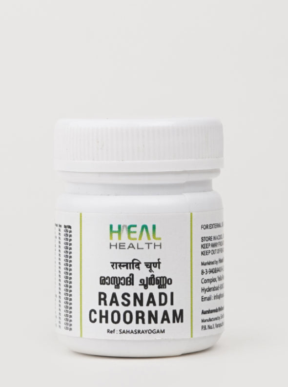 Rasnadi Choornam 20gm