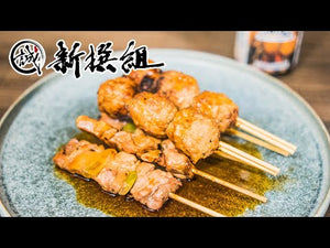 Load and play video in Gallery viewer, Shin-Sen-Gumi - Yakitori (Grilled Chicken Skewers) Set