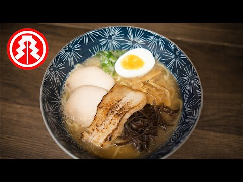 Load and play video in Gallery viewer, Chicken Pitan Ramen 2 servings & Tori Ton (chicken and pork) Ramen 2 servings - Kashiwa Ramen