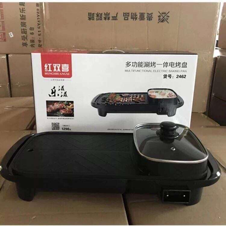 ELECTRIC RECTANGLE GRILLER WITH HOTPOT