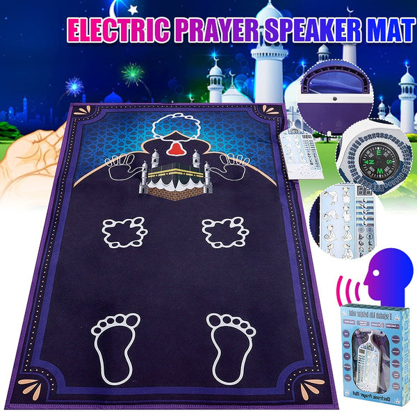 Salah Mat - Educational Interactive Prayer Mat - Kabah Edition
