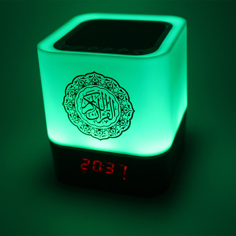 Quran Emerald Cube - Bluetooth Speaker - LED Clock - Lamp