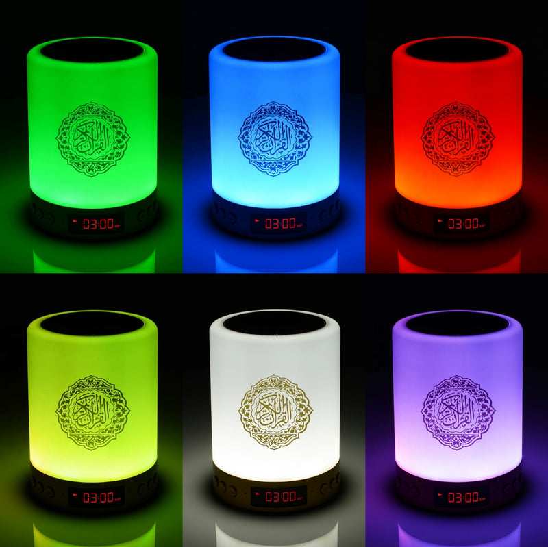 Quran Bluetooth Speaker Table Hanging Touch Lamp Remote Alarm Clock 2020 Design