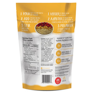 Spiced Maple Walnut: Family Pack (600g / 12 Servings)