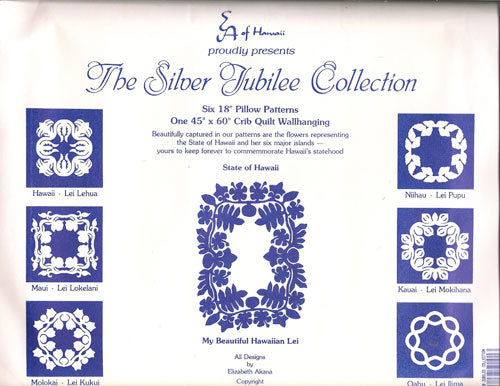 Silver Jubilee Collection