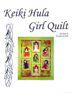 Hula Girl Quilt Pattern