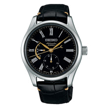 "Load image into Gallery viewer, Seiko - Presage Automatic ""URUSHI"" - SARW013"