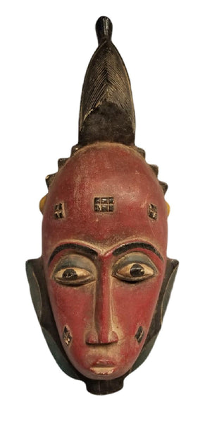 "Authentic Hand - Carved African Wood Mask - 20""h x 10""w"