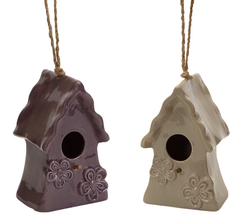 Hanging Bird Houses (Set of 4) 12.5