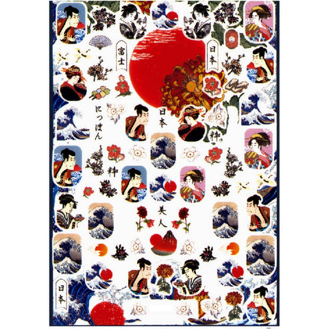 Travels Japanese Geisha Nail Stickers