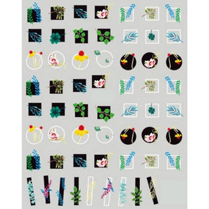 Plants Abstract Nail Stickers