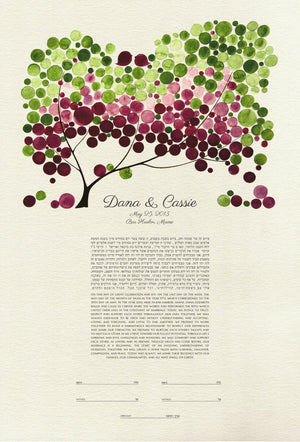 KETUBAH ART PRINT JAPANESE BIGLEAF MAGNOLIA - Reviewed by Dana and Cassie