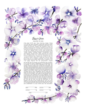FLOWER GARLANDS KETUBAH - REVIEWED BY Elina Manakhimova